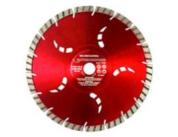 ROTHENBERGER Red Professional gyémánt vágótárcsa, 125mm